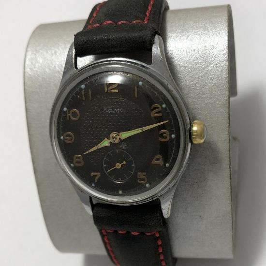 Карманные часы Молния СССР Жар птица