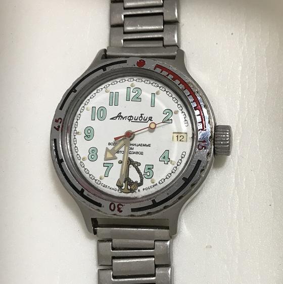 мужские часы Ракета СССР самолет