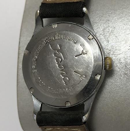 Командирские часы Восток Ельцин