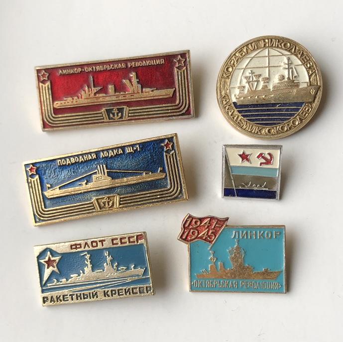 Командирские часы Восток 9 Мая 1945-1995