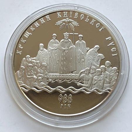 Юбилейная монета Украины 5 гривен Крещение Руси 2008 года
