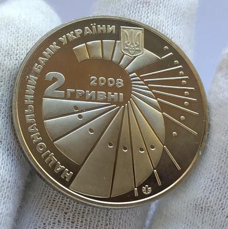 мужские часы Слава СССР 21 камень большие в позолоте
