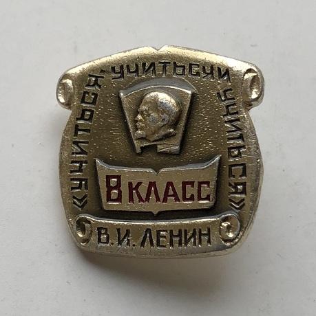 Мужские наручные часы Слава черные