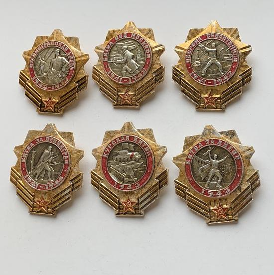мужские часы Слава СССР 26 камней позолота AU