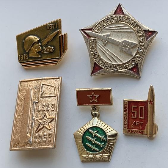 Мужские наручные часы Радуга СССР ЧЧЗ