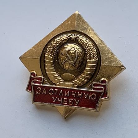 Мужские наручные часы Свет СССР черные