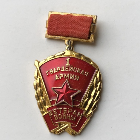 Наручные часы Полет СССР не частые