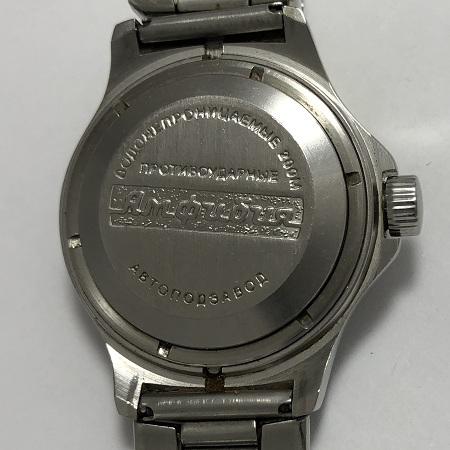 наручные часы Слава СССР экспортные 26 камней бордовые