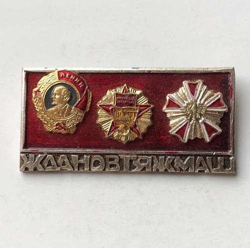Мужские наручные часы Восток СССР