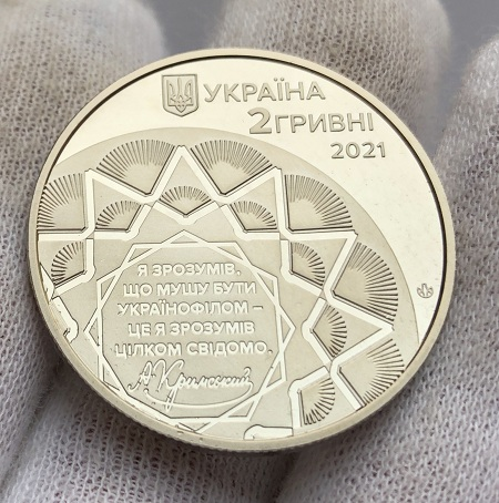 наручные часы Ракета СССР 2527 Н автоподзавод