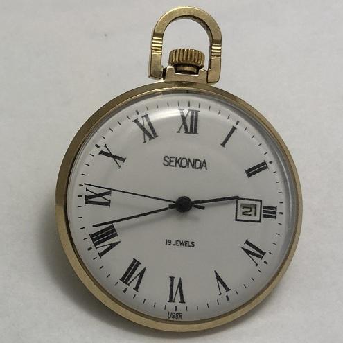 Интересные карманные часы Секонда СССР