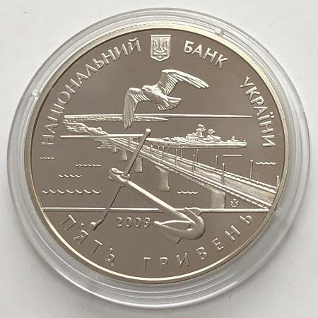 наручные часы Нева ПЧЗ СССР