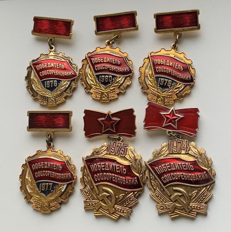 Наручные мужские часы Победа из СССР юбилейные 1922-1982