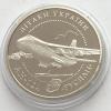 Монета Украины 5 гривен АН-124 Руслан 2005 года