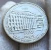 наручные часы Чайка СССР позолоченные редкие