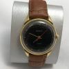 Мужские наручные часы Ракета 2609 А рифленка