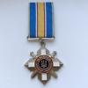 Командирские часы СССР Восток 2234 Чистополь позолоченные