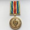 Медаль 25 лет Погранвойск Украины