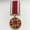 Медаль Украины За верность долгу и присяге
