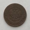 Мужские наручные механические часы СССР Ракета  Зеро