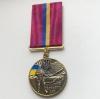 Медаль Украины участнику боевых действий