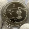 Юбилейная монета Украины 5 гривен 600 лет Черновцам 2008 года