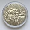 Монета Украины Аскания Нова 1998 года