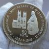 Серебряная монета Вануату 50 вату