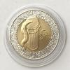 Монета Украины 5 гривен Бугай 2007 года
