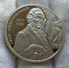 Памятная монета Украины 2 гривны Айвазовский 2017 года