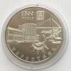Монета Украины 5 гривен Коростень 2005 года