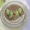 Монета Украины 2 гривны Совка  роскошная 2020 года