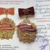 наручные часы Кама СССР бордовые в позолоте