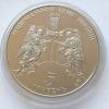 Монета Украины 5 гривен Кирилівська церква 2006 года
