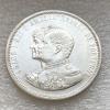 Монета 1000 португальских рейсов серебро