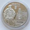 Монета Украины 5 гривен Дубно 920 лет 2020 года