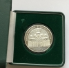 Серебряная монета Украины 10 гривен Михайловский золотоверхий Собор 1998 год