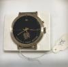 Мужские наручные часы Слава Фонд содействия инновациям