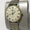 Мужские наручные часы Sekonda de luxe СССР