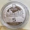 Монета Украины 5 гривен замок Паланок 2019 года