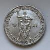 Монета три марки Германия серебро