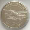 Монета Украины 5 гривен АН-2 2003 года