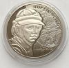 Монета Украины 2 гривны Игорь Сикорский 2009 года