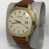 Наручные мужские часы Слава СССР