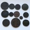 Комплект старинных монет царизм