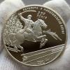 Серебряная монета Украины 10 гривен Победа в Конотопской битве 2009 год