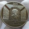 Юбилейная монета Украины 5 гривен 100 лет Харьковскому историческому музею 2020