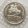 Монета Украины 200 000 карбованцев Богдан Хмельницкий 1995 года