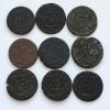 Комплект старых монет царской России денга