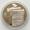 Монета Украины 5 гривен давний Малин 2016 года